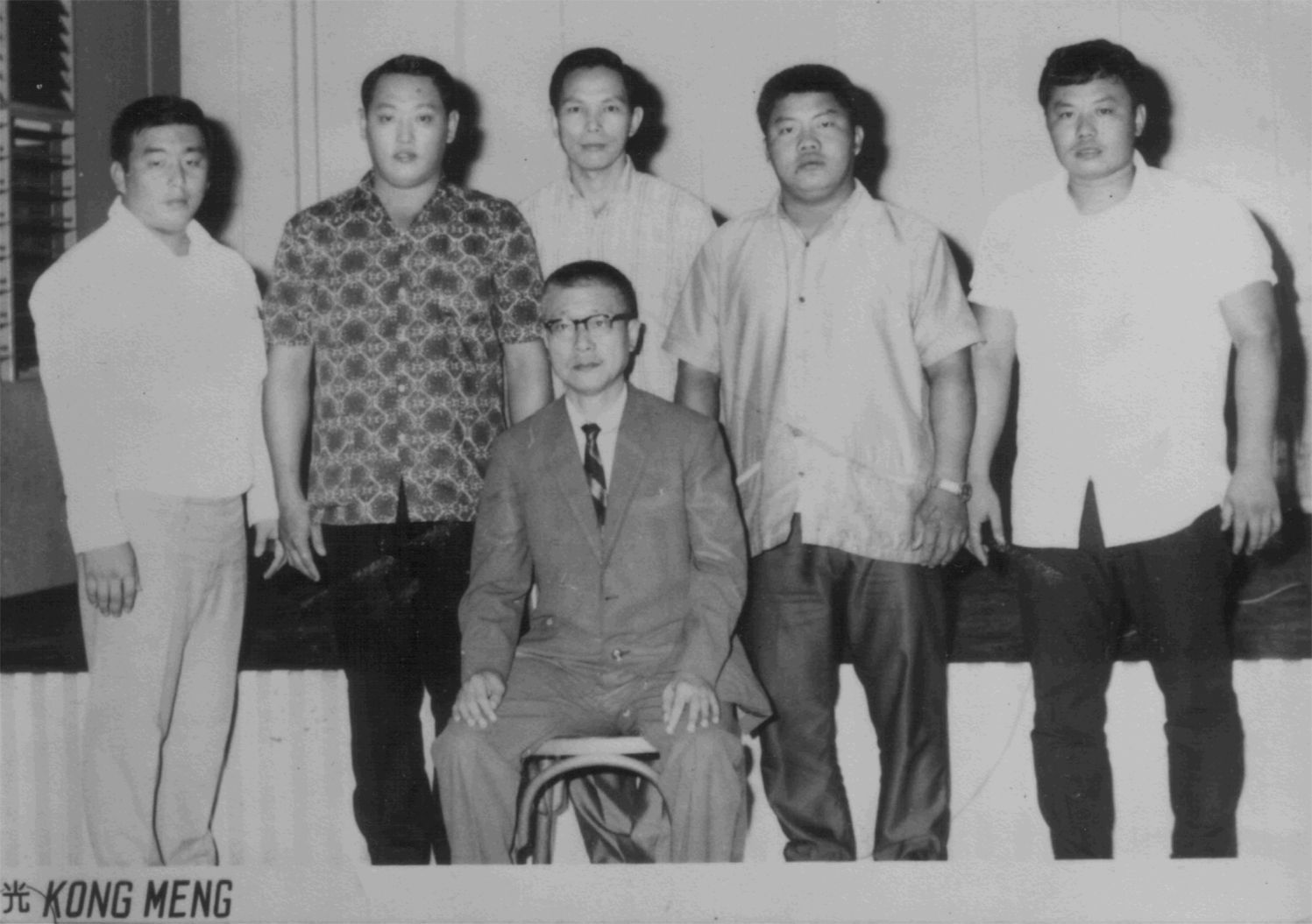 Master Lee with Master Yue Shu Ting (Master Lee is 2nd left)